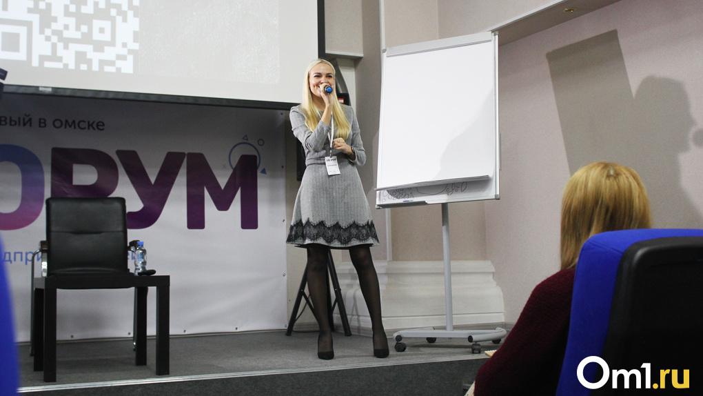 Омские предприниматели поговорили о выгорании, маркетинге и «самой большой боли»