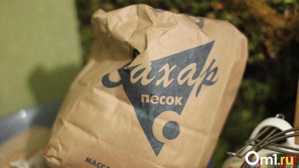 Ждать ли жителям Омской области дефицита сахара?