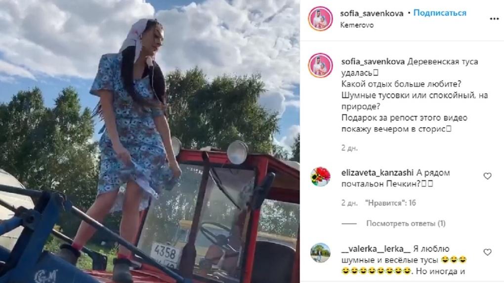 Новосибирская блогер в халате и галошах устроила сумасшедшие танцы на сене и в тракторе