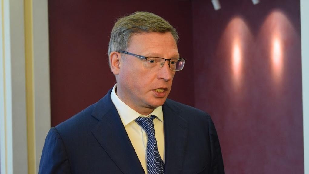 Год пандемии: губернатор Омской области Бурков о результатах работы правительства. LIVE