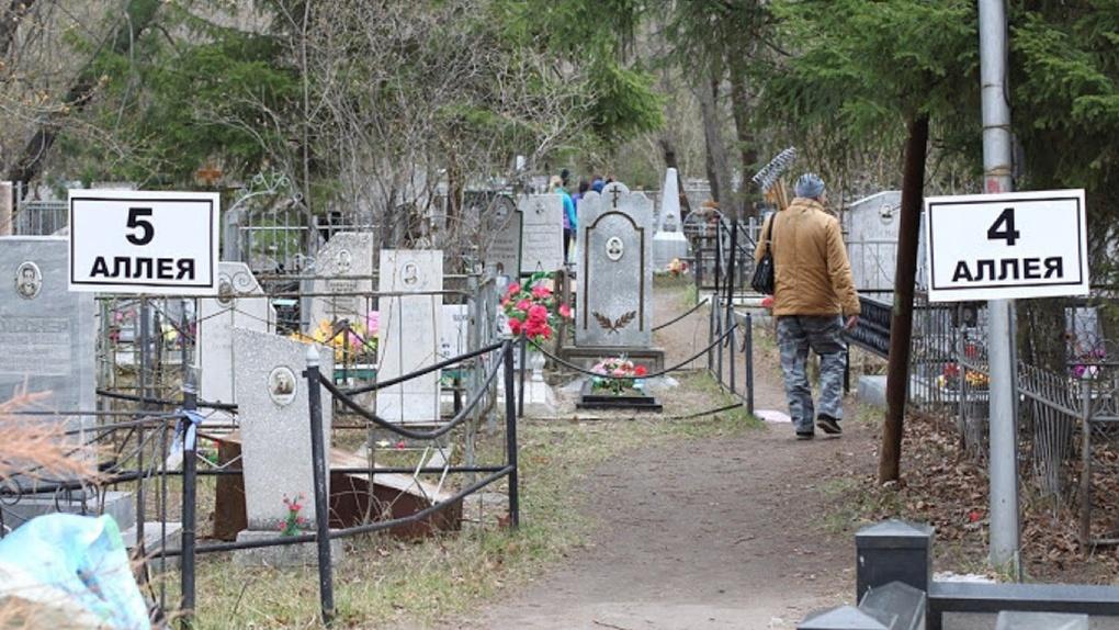 Уже на следующей неделе омичам разрешат ходить на кладбища