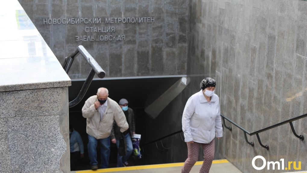 В новосибирском метро выросли тарифы на проезд до 26 рублей