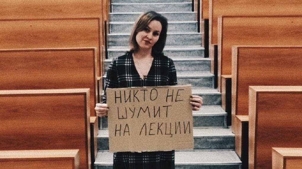 Никто не шумит на лекции: новосибирские студенты и преподаватели заскучали из-за карантина