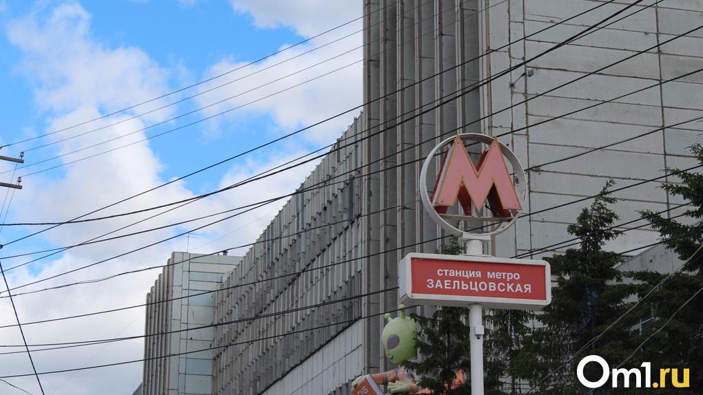 Новосибирский метрополитен хотят увеличить в три раза