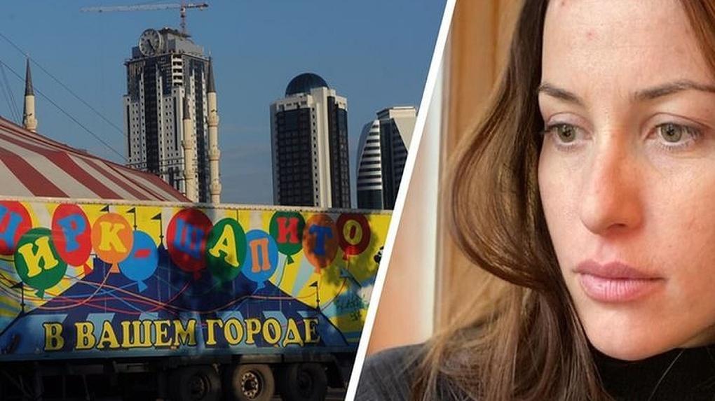 В Новосибирске скандальный цирк через суд требует удалить оскорбительные посты в соцсетях
