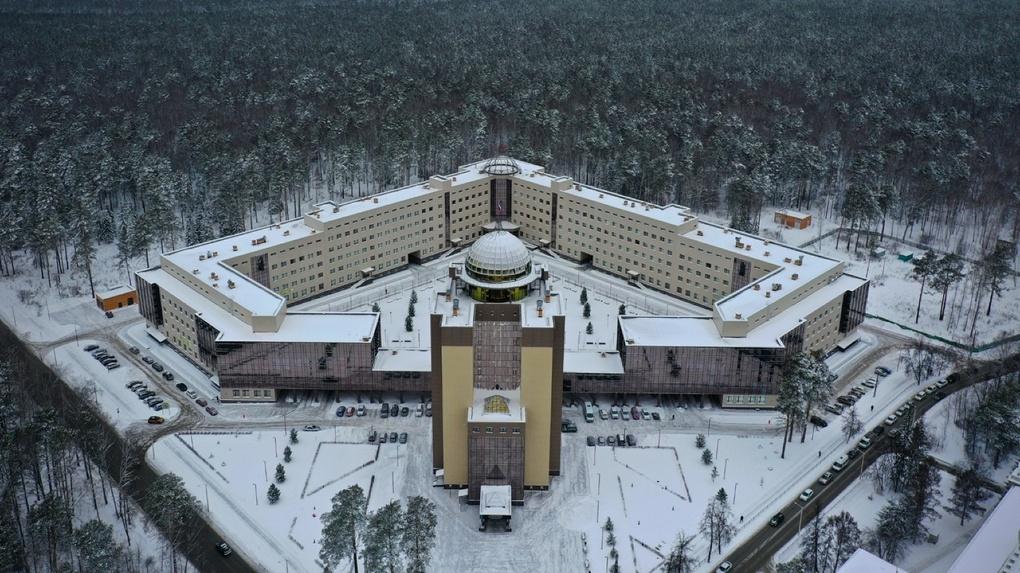 Новосибирский госунивеситет попал в топ-5 лучших вузов по Восточной Европе и Центральной Азии