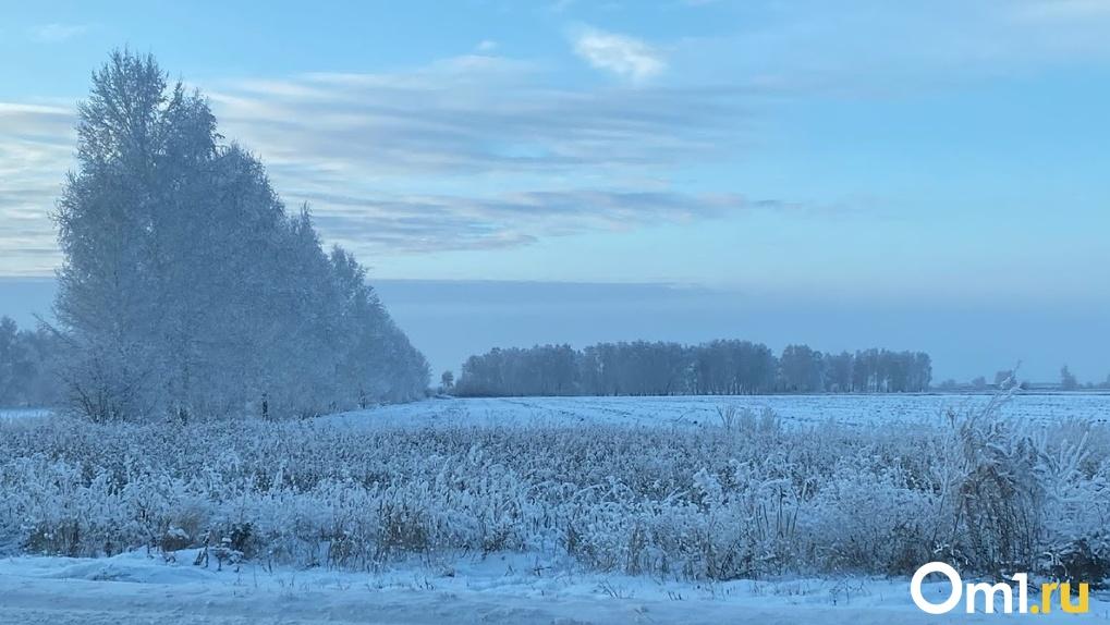 Аномальные морозы накроют Омскую область в начале января. Волнуется даже МЧС