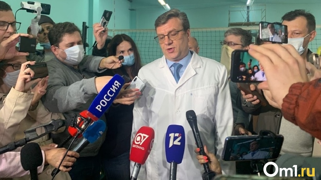 Главу омского Минздрава лишили мандата депутата и наградили грамотой