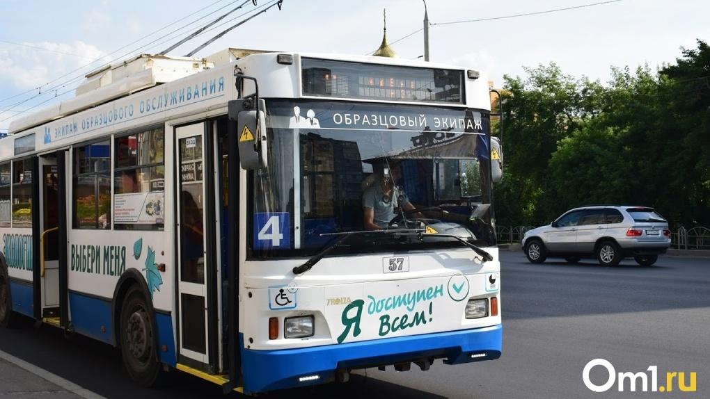 Сколько маршрутов у омского троллейбуса? Как выглядел первый «рогатый»? Тест в честь 65-летия сети