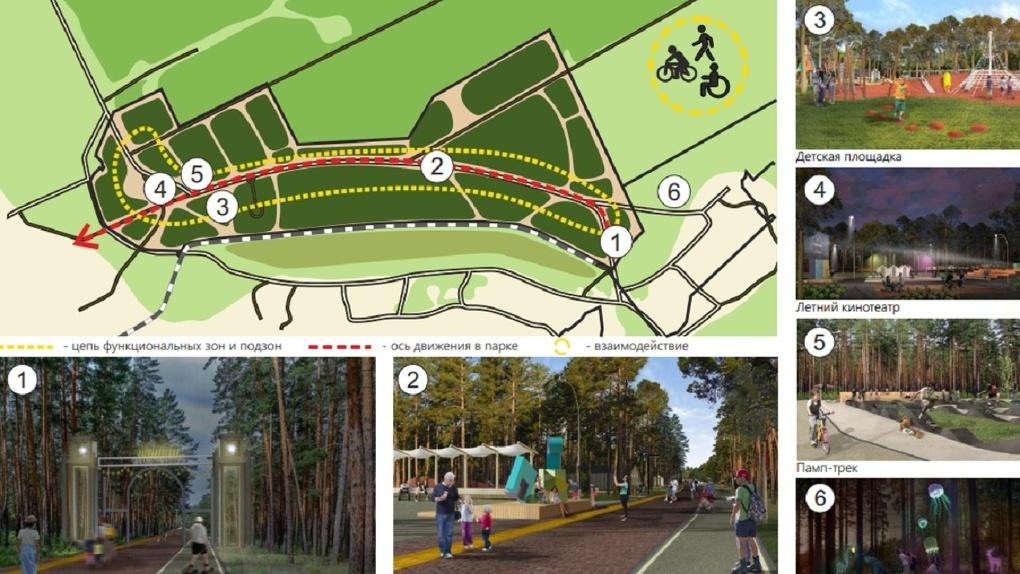 Власти Новосибирска объявили о закрытии Заельцовского парка: в чём причина
