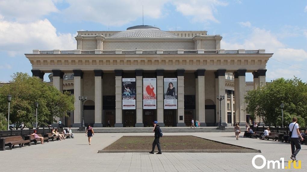 После «Иоланты» оркестр и хор Новосибирского оперного театра отправили на карантин из-за коронавируса