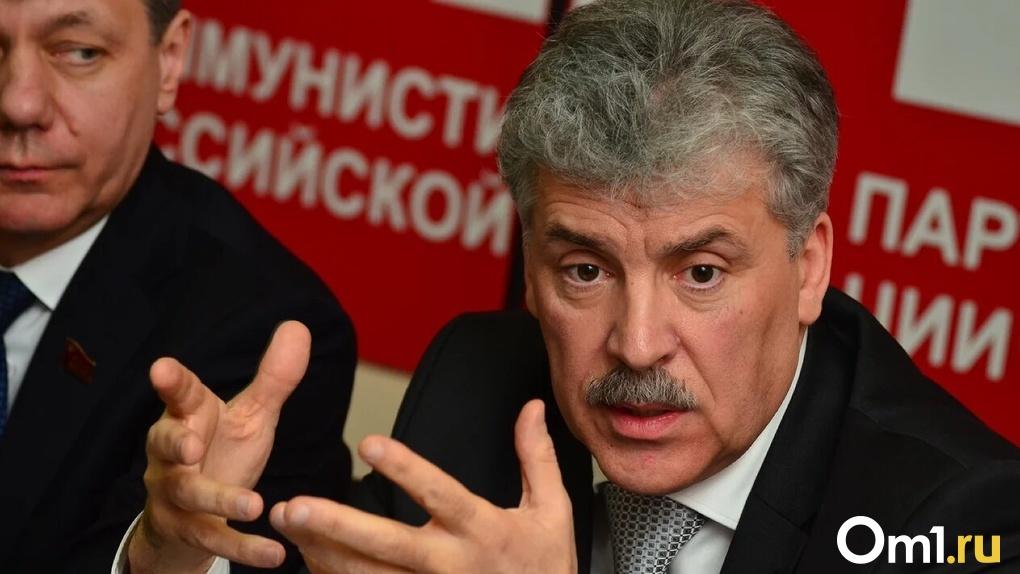 «Зачистка власти»: новосибирские депутаты прокомментировали отстранение от выборов в ГД Павла Грудинина