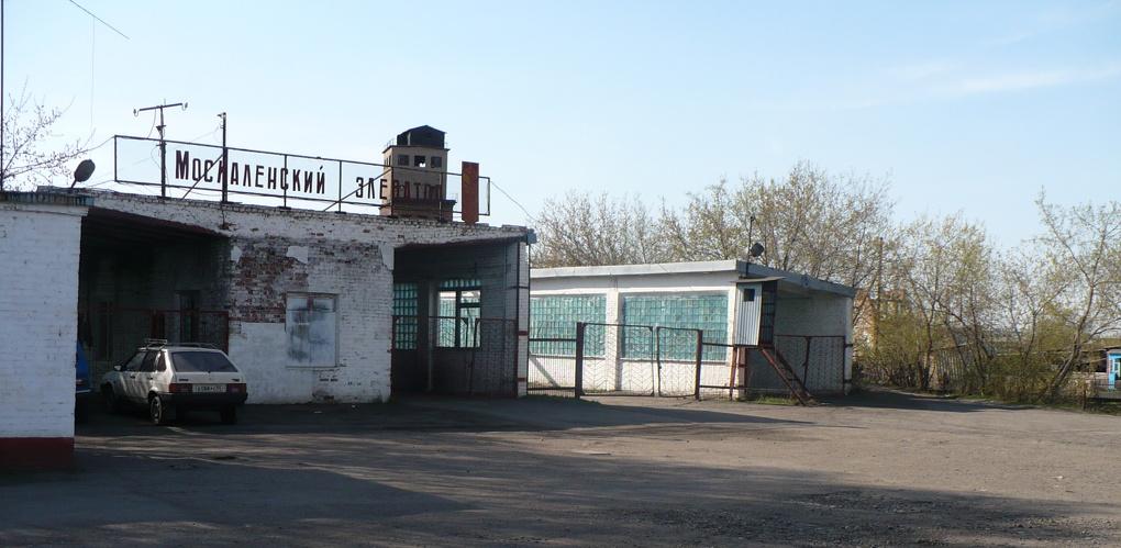 москаленский элеватор омской области контакты