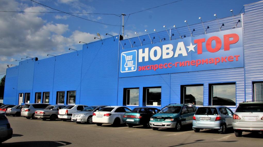 Омскую торговую сеть «НоваТор» наказали за вывоз отходов на общие свалки