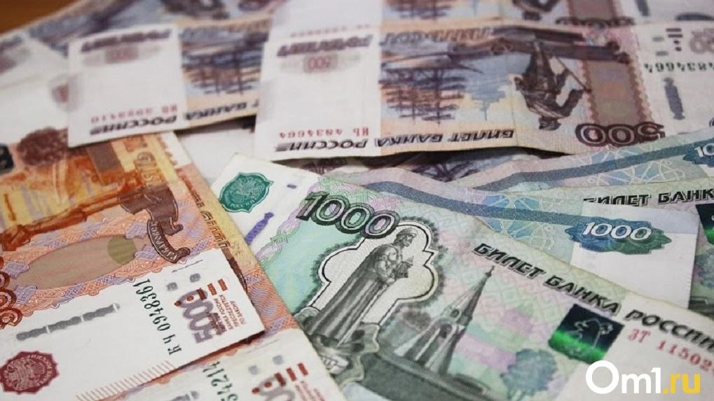 В Совете Федерации рассказали об августовских выплатах на детей до 16 лет