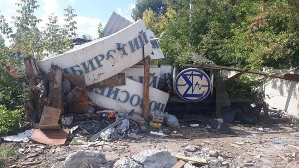 Символ новосибирской науки выкинули на свалку