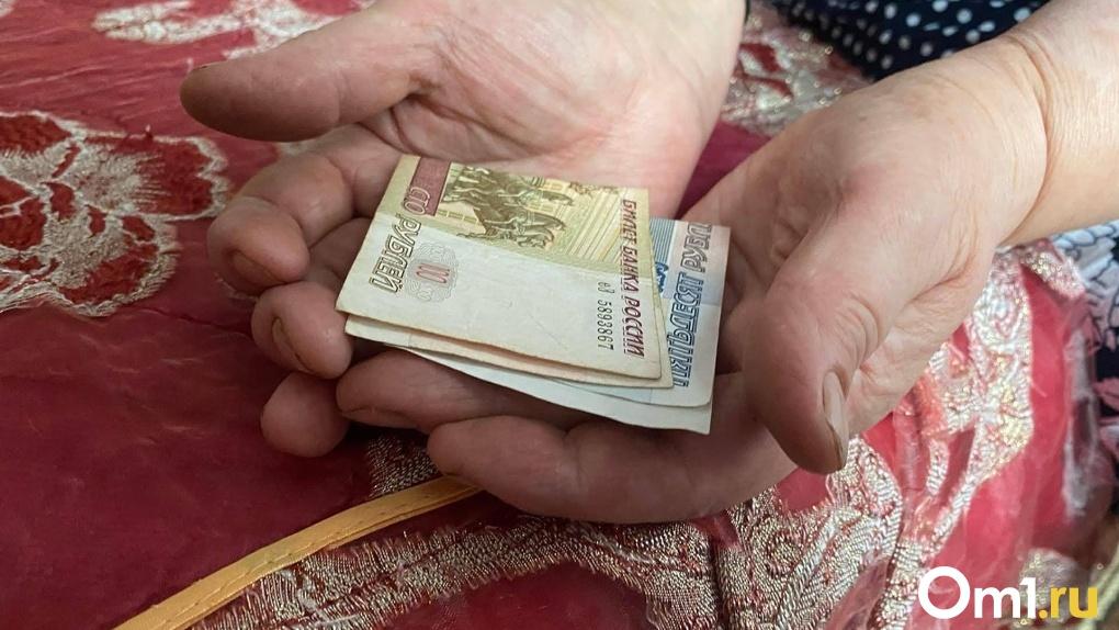 Россияне рассказали, сколько им нужно денег для комфортной старости