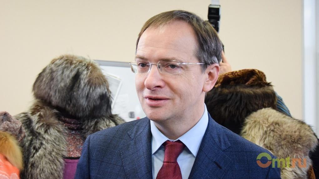 Министр культуры Мединский погадал «на Летове»