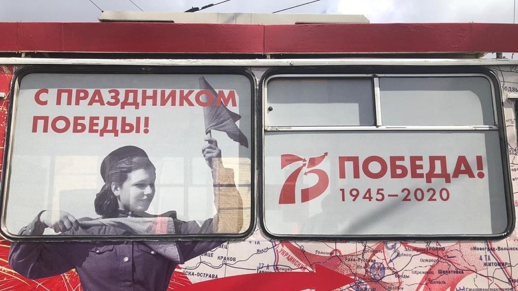На омские улицы выйдет троллейбус, украшенный ко Дню Победы
