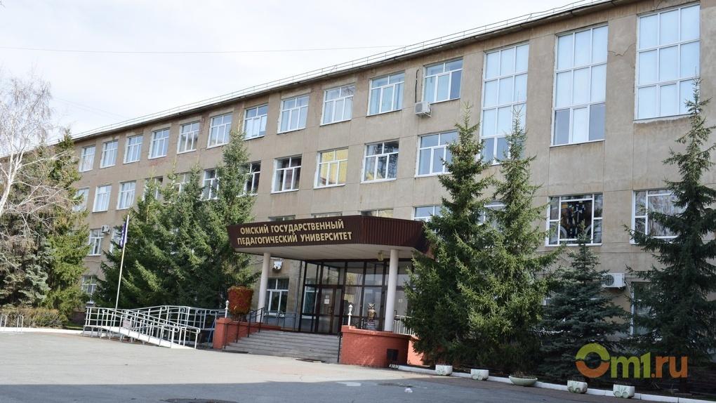 Восемь омских вузов получили гранты на более чем 24 миллионов рублей
