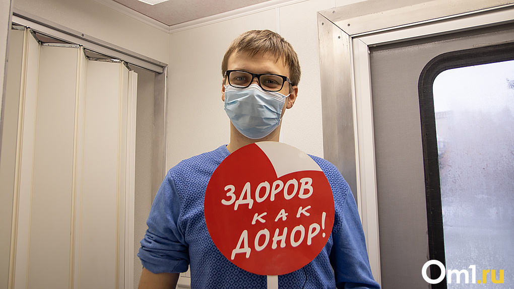 Дефицит доноров! Журналист Om1.ru сдал кровь для создания вакцины от коронавируса