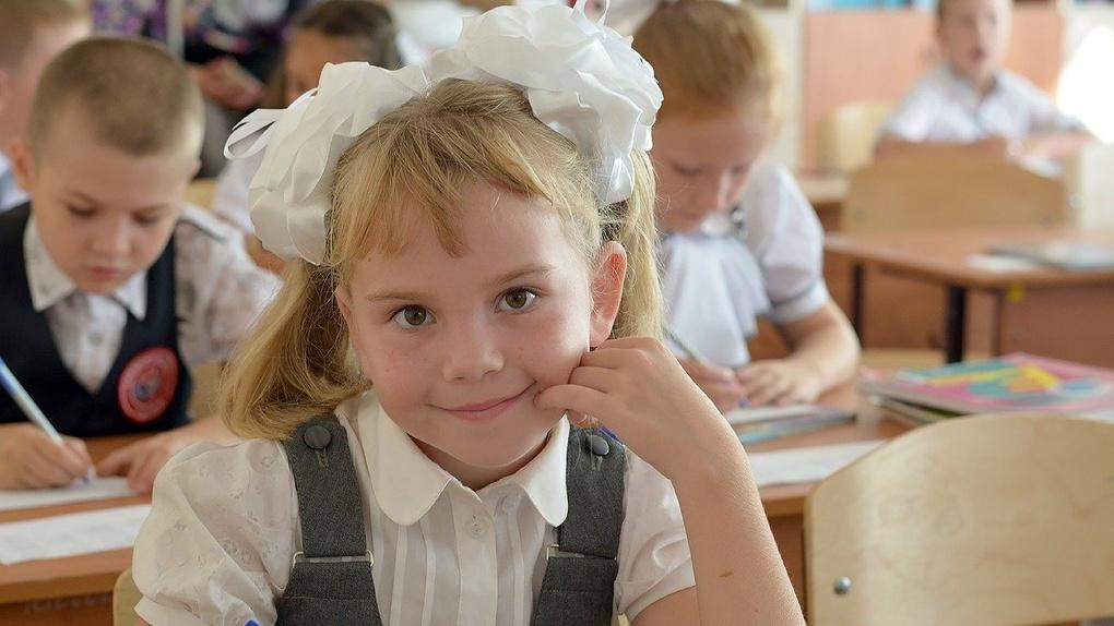 Сбербанк поздравит детей и их родителей с новым учебным годом специальными акциями, предложениями и программами