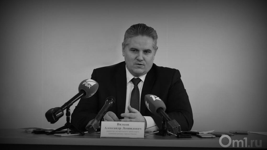 Срочно! Скончался главный по омскому транспорту Александр Вялков