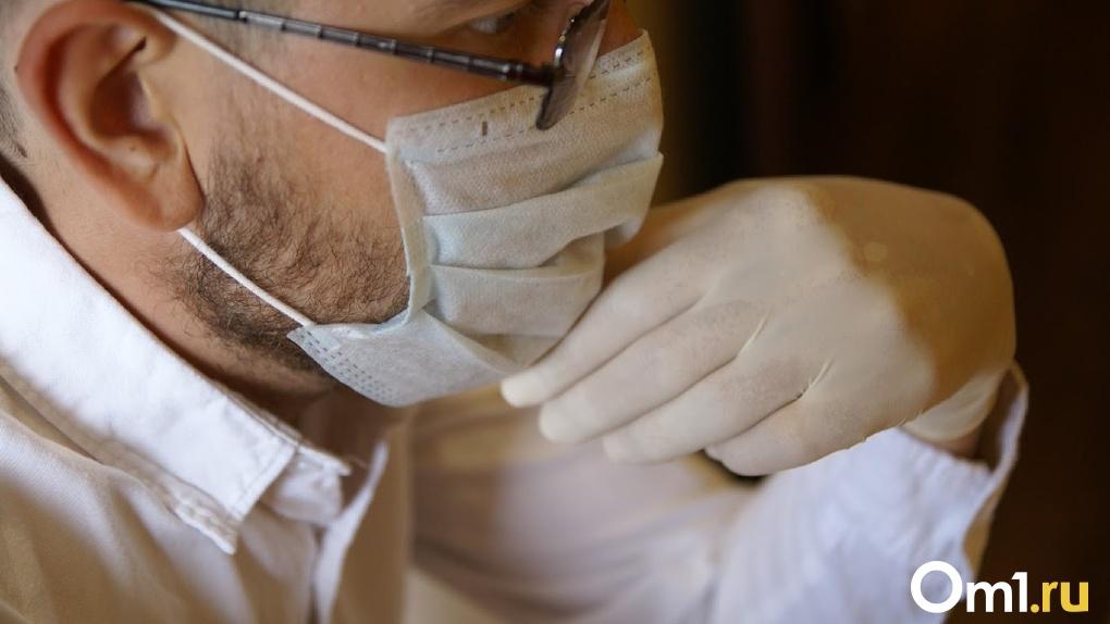 Медик из Омска, работающая в Германии, рассказала, что их врачи не болеют коронавирусом