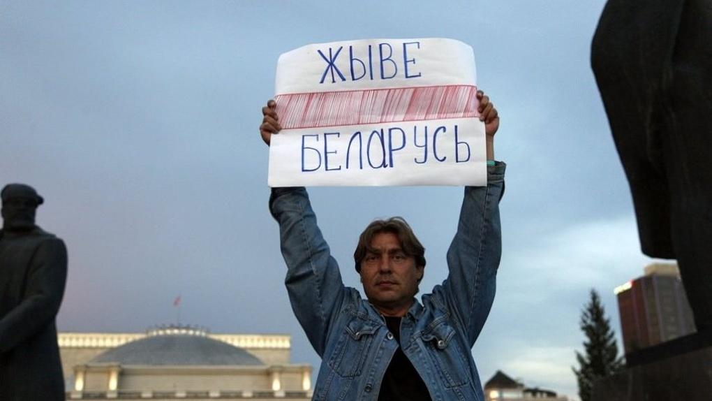 Серия одиночных пикетов в поддержку протестующей Беларуси прошла в Новосибирске