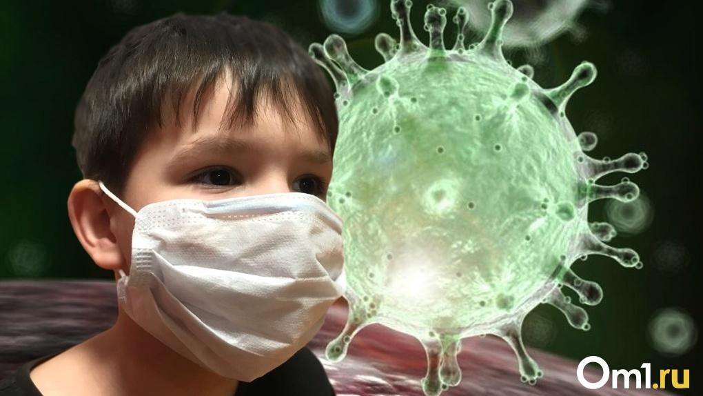 762 ребёнка заразились коронавирусом в Новосибирской области