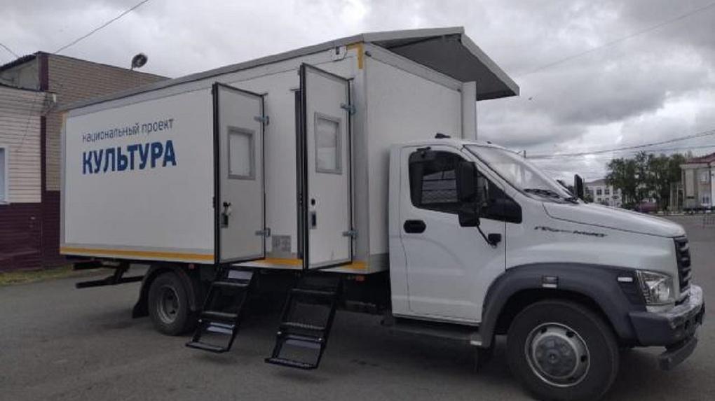 В Омской области появился новый автоклуб за пять миллионов рублей