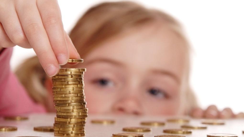 В Новосибирской области начался прием заявлений на соцвыплаты семьям с детьми от 3 до 16 лет