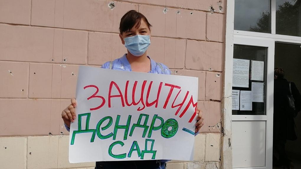 «Позор!»: омичи возмущены общественными слушаниями по делу дендросада