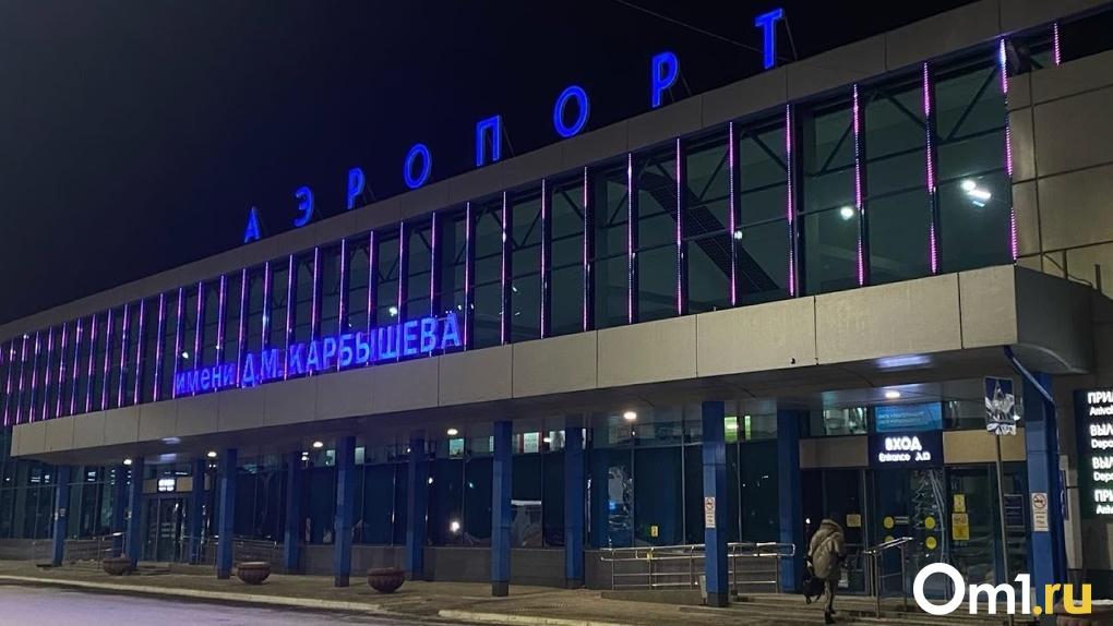 Омский аэропорт стал одним их лучших стране