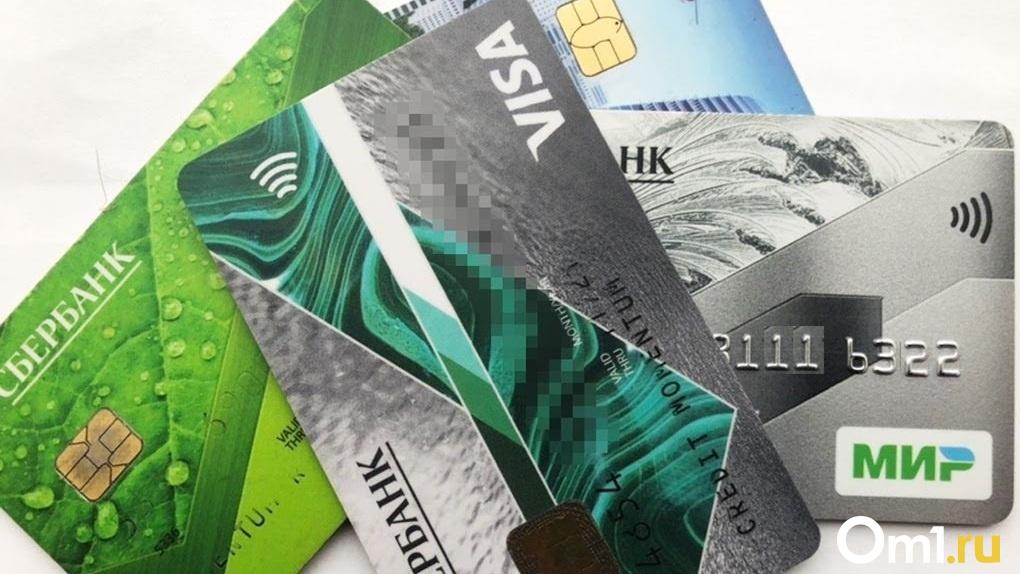 Российские банки могут начать переводить зарплату по номеру телефона