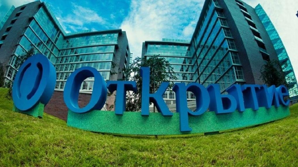 ЦБ зачистит банковский сектор от виновных в развале «ФК Открытие» и «Бинбанка» сотрудников