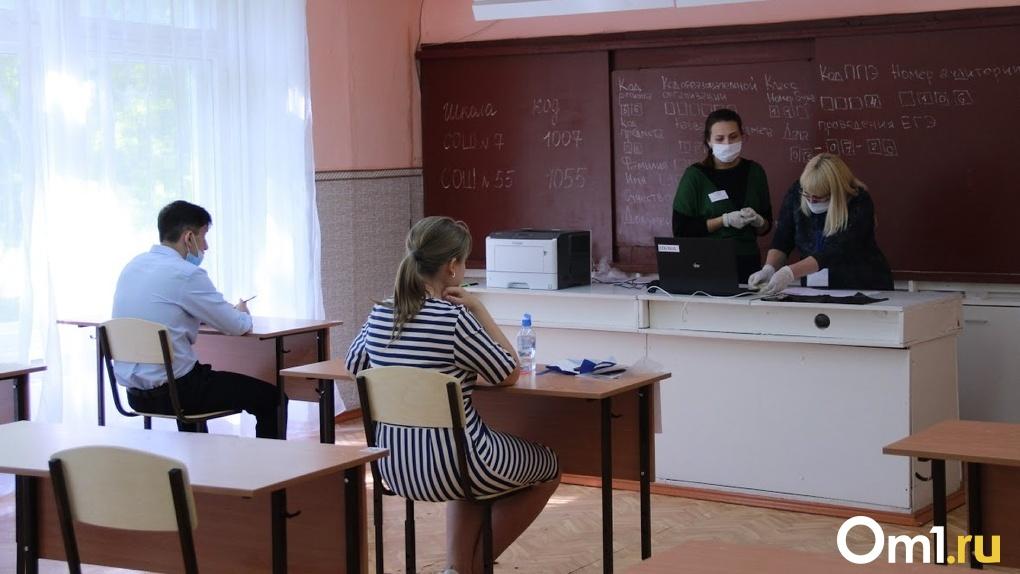 Стало известно, сколько омским учителям доплатят за работу на ЕГЭ в период пандемии