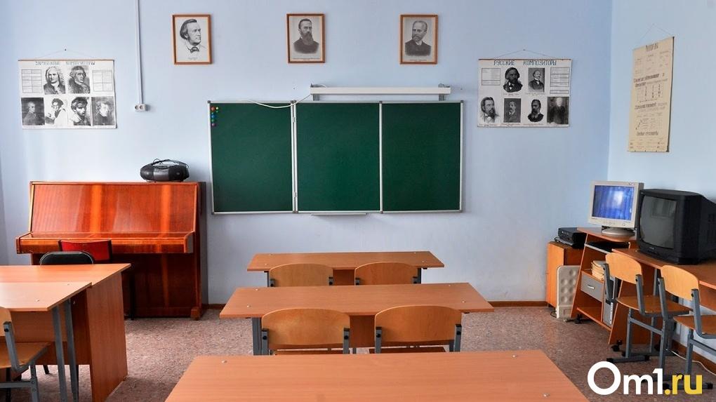 В России в пять раз увеличат пособия для классных руководителей