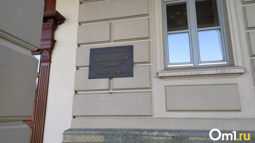 Кого из депутатов-долгожителей теряет Законодательное собрание Омской области в седьмом созыве?