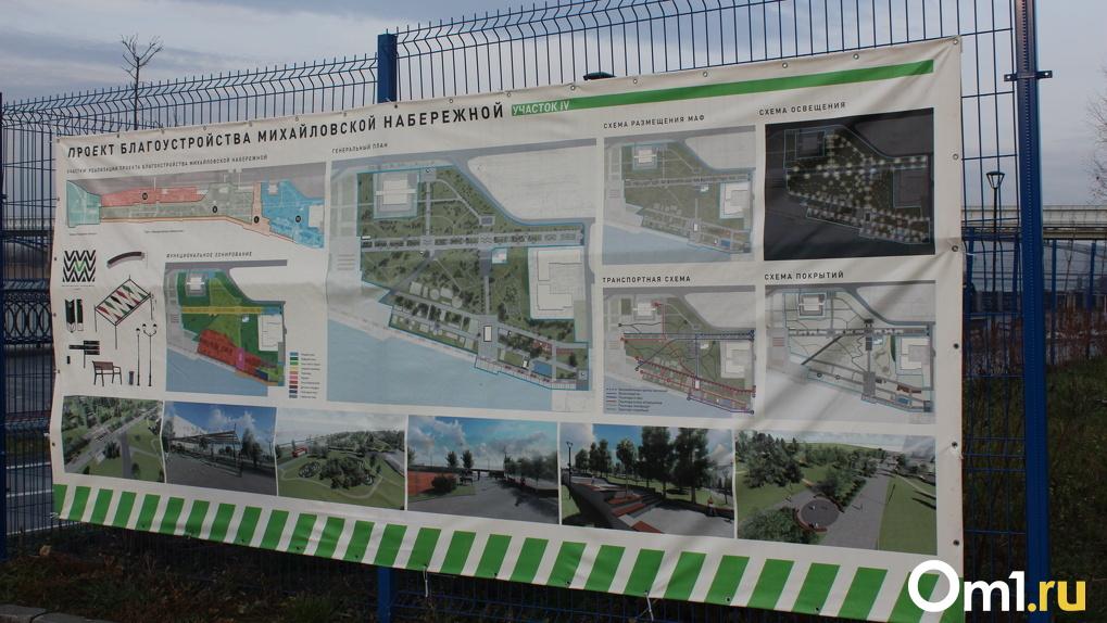 На Михайловской набережной появится каток и необычный аттракцион-лабиринт