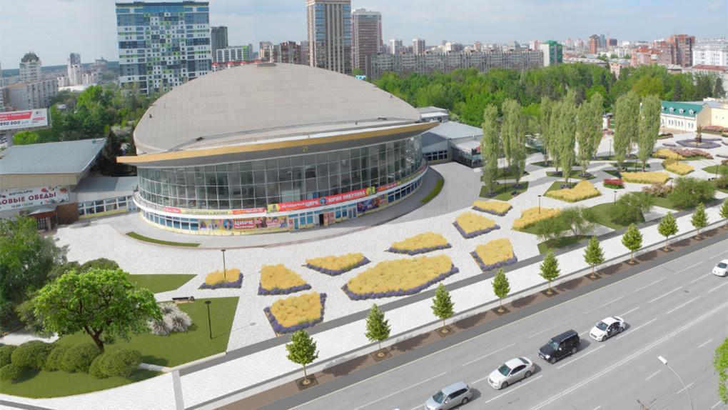 Новосибирцам предлагают обсудить дизайн-проект площади перед цирком и Нарымским сквером