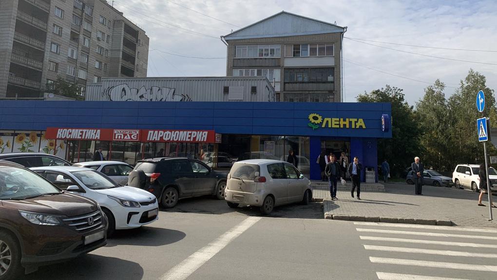 Почти на полмиллиона наказала «Ленту» бывший администратор в Новосибирске