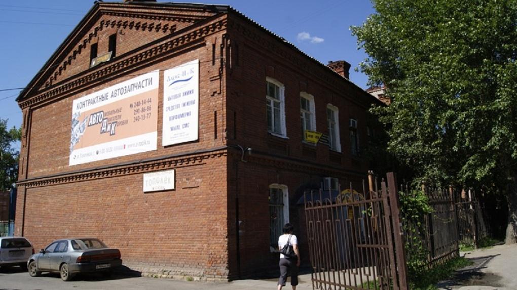 В Новосибирске появится Арбат