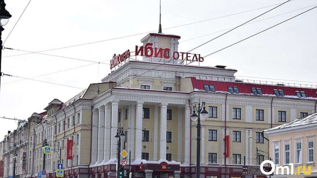 Один из постояльцев «заминировал» омскую гостиницу «Ибис»