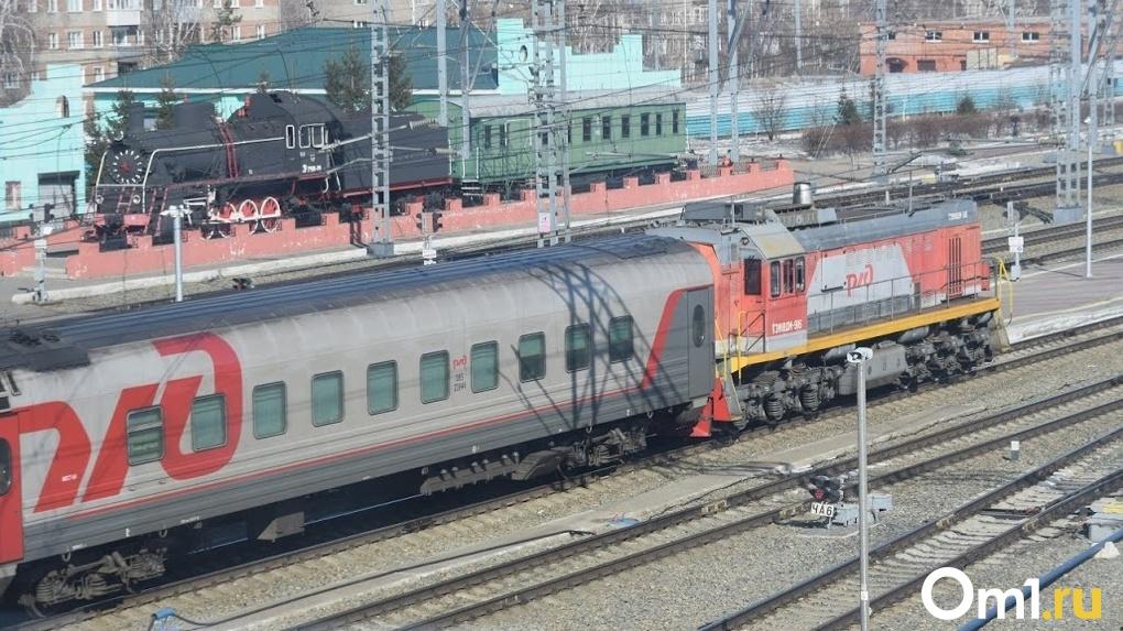 Уехать всё труднее. РЖД отменяет новую партию поездов, идущих через Омск