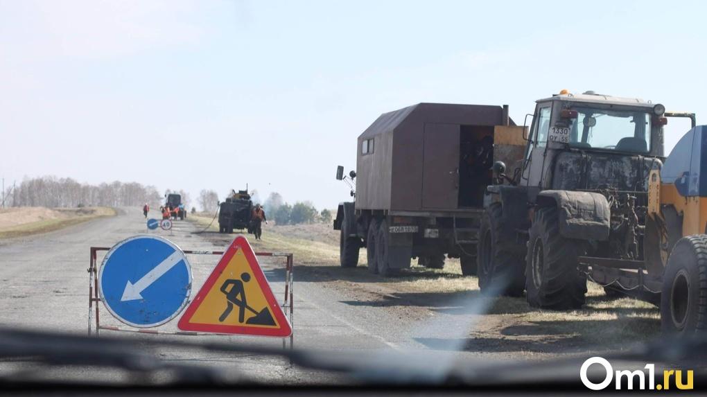 Новосибирская область получит четыре миллиарда на постройку дорог и мостов