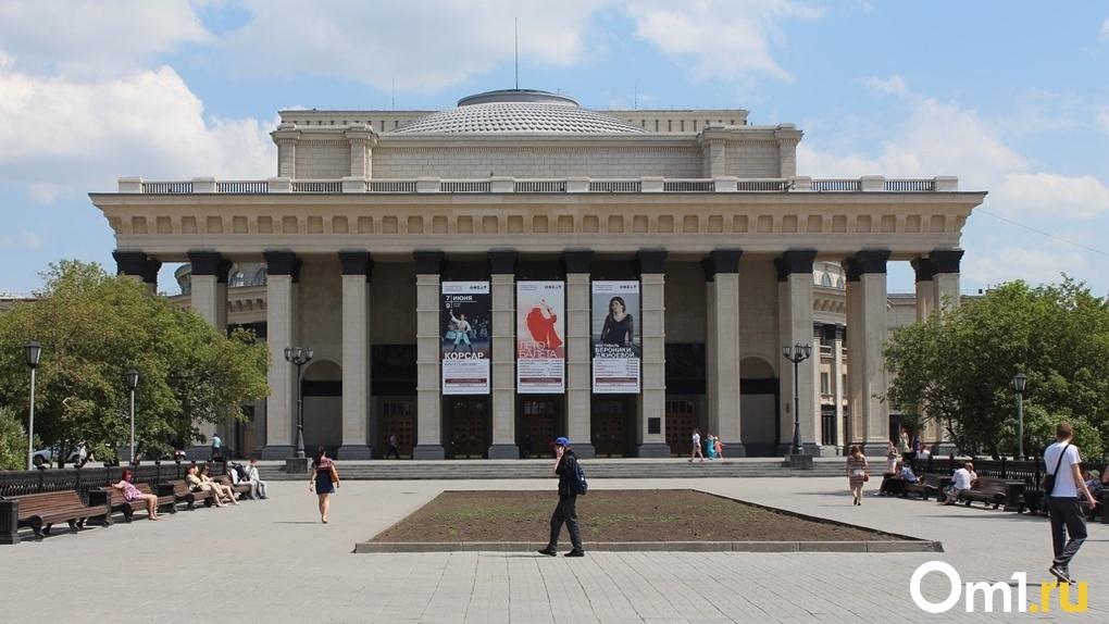 Стало известно, сколько работников новосибирского оперного театра заразились коронавирусом
