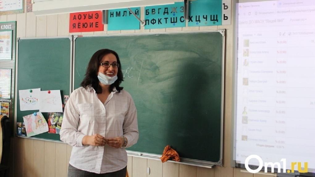 В Новосибирске запустили флешмоб «Спасибо, учитель!»