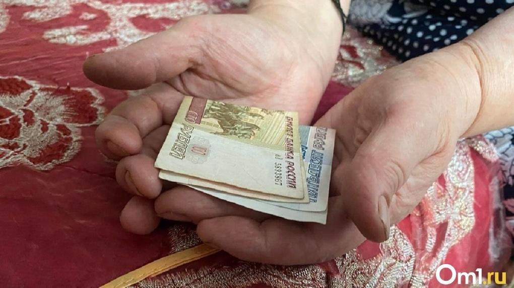 Обман народа: стало известно, почему власти затягивают вопрос об индексации пенсии в России