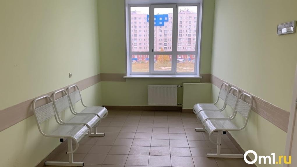 Детский реабилитационный центр мирового уровня построят в Новосибирской области за 7,6 млрд рублей